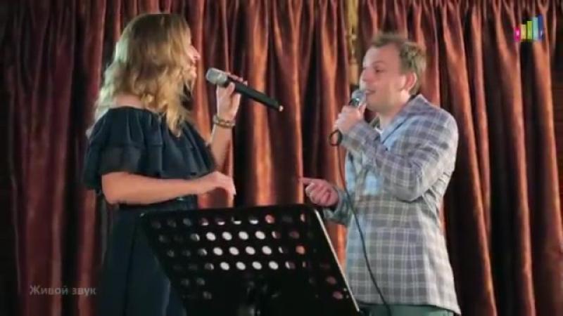 Ярослав Сумишевский и Татьяна Юрская - Облако волос