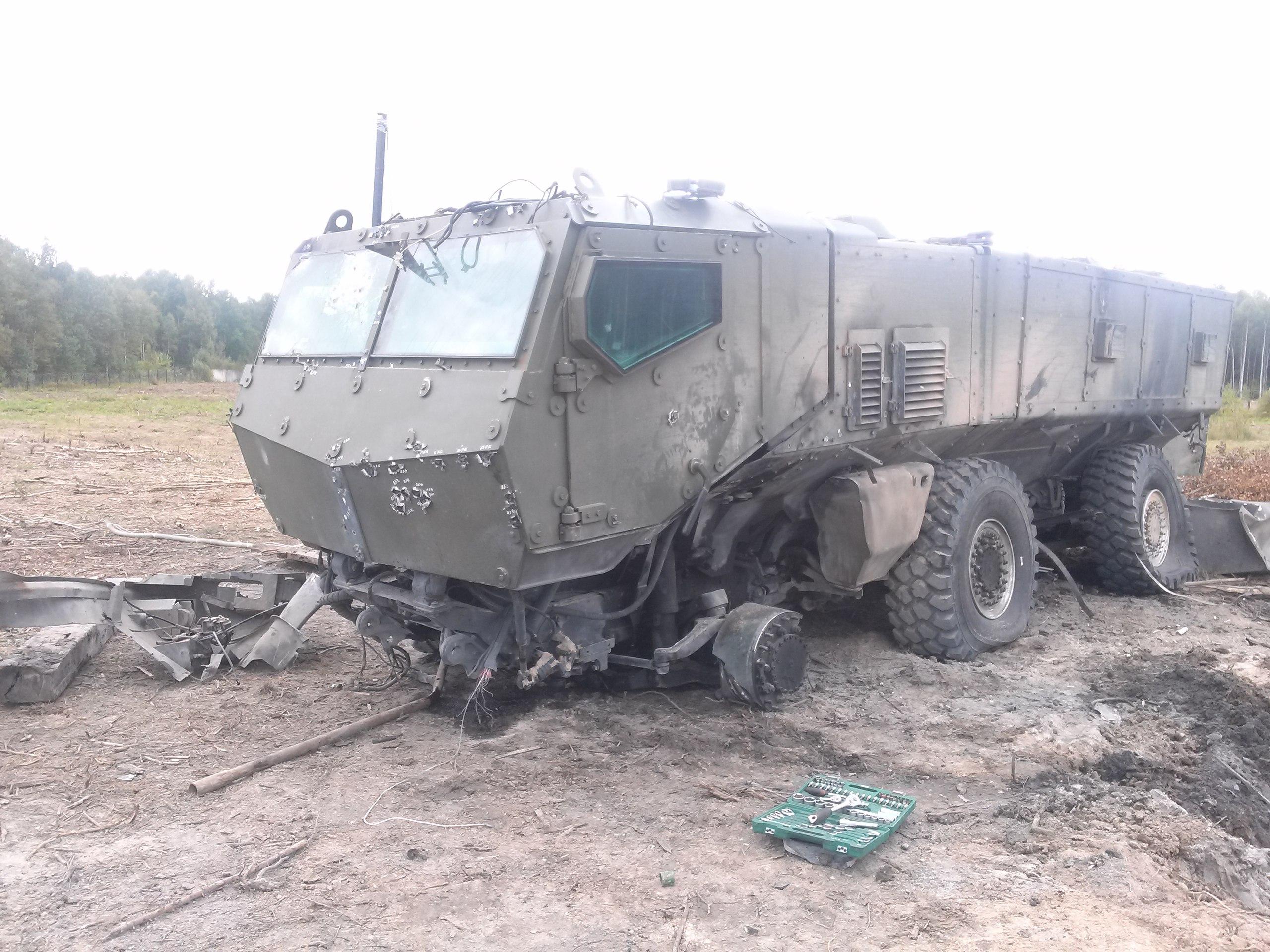 Orosz szárazföldi erők PyELLuFnBic