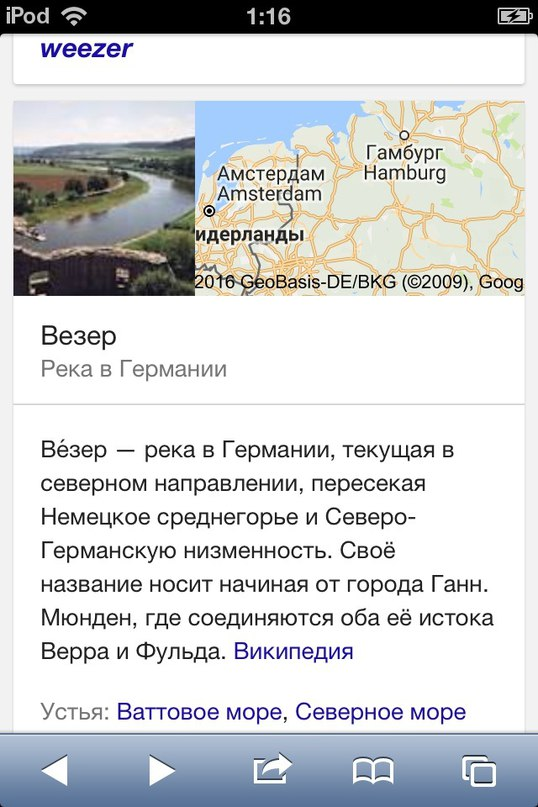 Мульт Голова   Москва