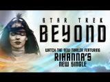 Стартрек: Бесконечность / Star Trek Beyond.Трейлер #3 (2016) [1080p]