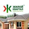 Жилой Квартал | Квартиры и коттеджи в Уфе