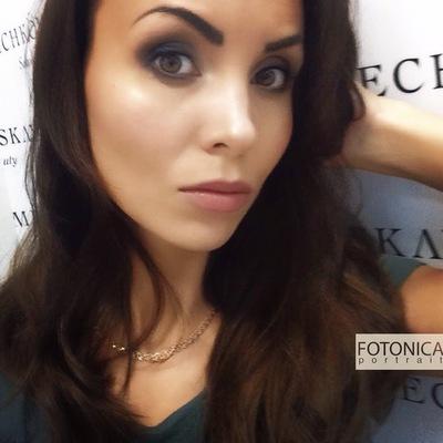 Ольга Миннегалиева