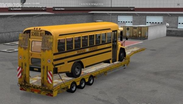 Школьный Автобус Прицеп