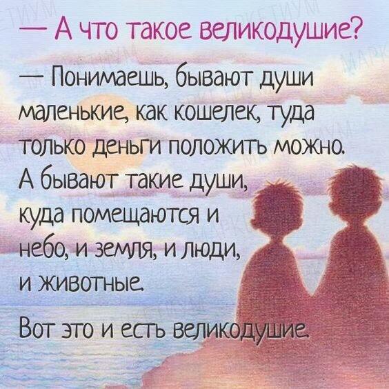 https://pp.vk.me/c636820/v636820781/3fc56/fNQFGiqZBuA.jpg