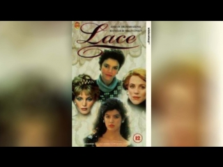 Кружева (1984) | Lace