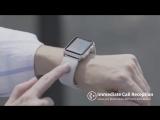 Sgnl - Make Phone Calls with Your Fingertip - Первая в мире технология передачи звуков телефона с ремешка через кисть и палец в