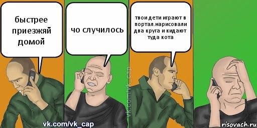 Павел Зайков | Новосибирск