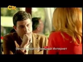 Анонс и реклама (СТС, 14.09.2012)