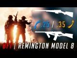 BATTLEFIELD 1 Remington Model 8.25 и 8.35 - в семье не без...