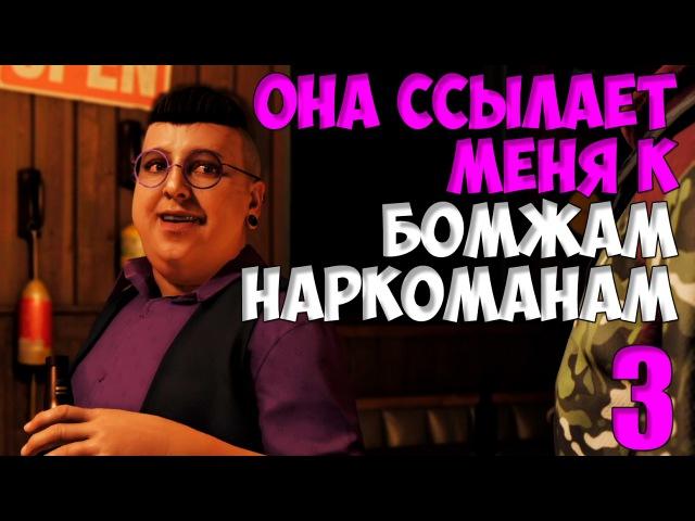 ШАЛЬНЫЕ БОМЖИ ► Watch Dogs 2 DLC Human Conditions Прохождение на русском 3 ОПАСНЫЕ ЭКСПЕРИМЕНТЫ