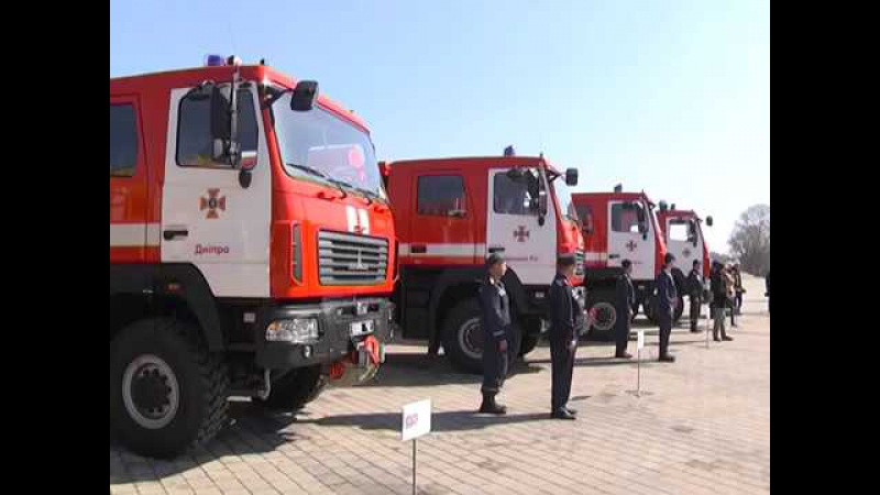Пожежники Дніпропетровщини отримали новітню рятувальну техніку та спорядження