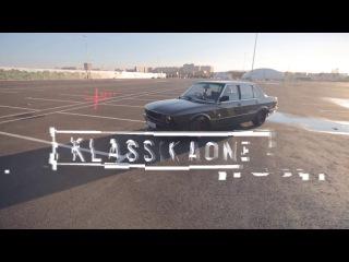 Backstage - Teaser LEIKA BMW limited edition