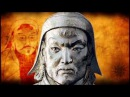 ИСТОРИЯ ЗОЛОТОЙ ОРДЫ Цикл Великие Империи мира документальный