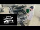 Будни Мойщика 4 серия Мойка двигателя днища и нанесение Аквапель на стекла