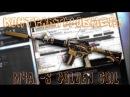 Получиться ли скрафтить M4A1-S Золотая Спираль