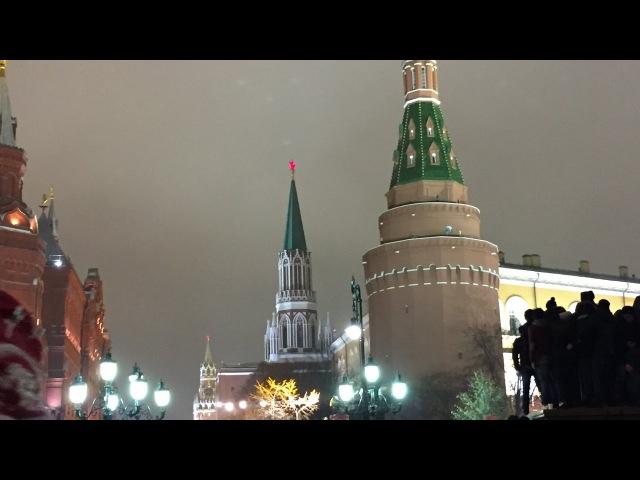 Встреча Нового 2017 Года на Красной площади