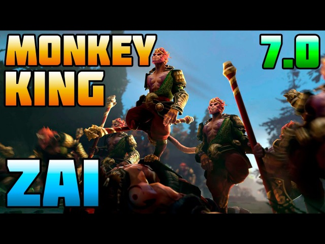 EG Zai фанимся на Манки Кинге - Monkey King Gameplay - Dota 2(Дота 2)