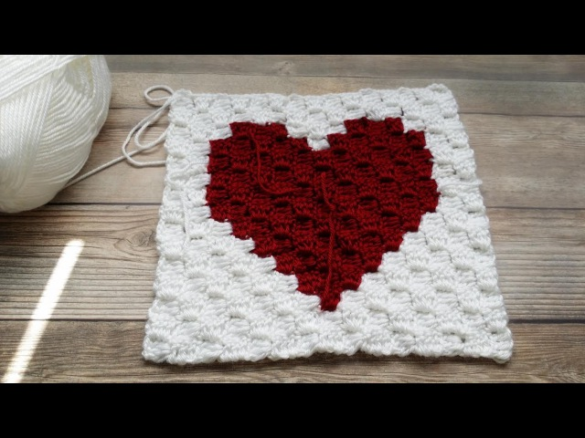 How to Crochet a C2C (corner to corner) Heart Square Graph (VIdeo 2)