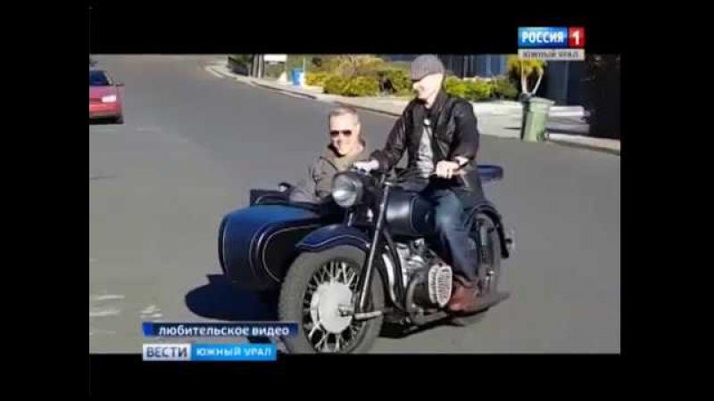 Оренбуржец подарил мотоцикл солисту Металлики