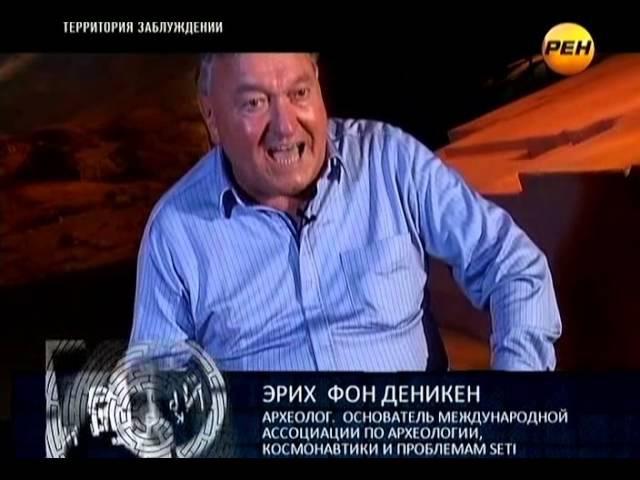 Территория заблуждений с Игорем Прокопенко 1-й Выпуск 16.10.2012
