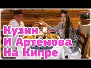 Дом-2 Новости ♡ на 31 мая. Раньше эфира на 6 дней (31.05.2016)