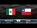 Mexico vs Chile 2016 All Goals & Highlights Internacional Friendly Matches 2016 Football (PES 2016)