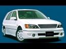 Toyota Vista Ardeo V50 '07 1998–03 2000