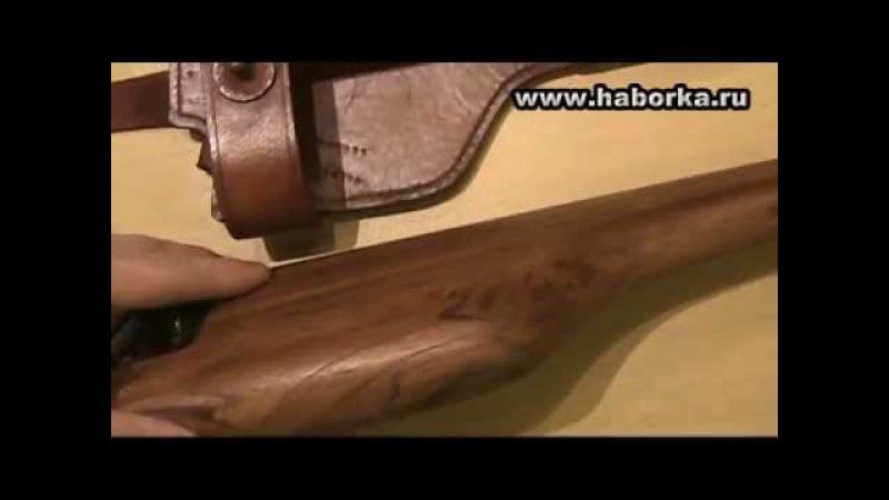 ХАБОРКА.РУ - Кобура Маузер C96 с кожаным обвесом и шомполом, реплика (Германия)