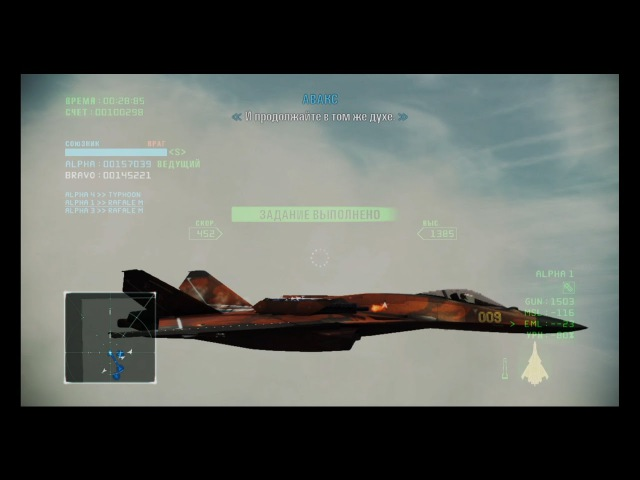 Ace Combat Infinity CFA-44 Strigon Leader 4 maps