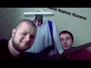 Черный Квартал Малевича (немного о себе в NRO)