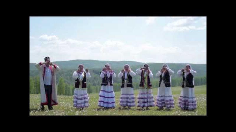 Етегән Народный ансамбль кубызистов