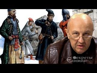 Андрей Фурсов Иван Грозный, Опричнина начало 16 века! 11 лек
