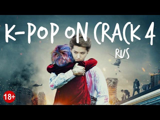 K-POP CRACK Rus. (