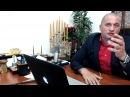 Бесплатный вебинар от Андрея Дуйко! 25.11.2016 в 18-00 По Киеву