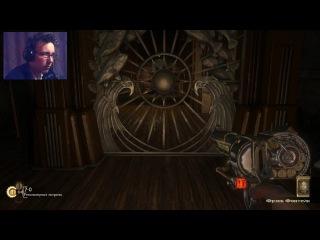 Bioshock: Встреча с Эндрю Райном и ПРЕДАТЕЛЬСТВО Атласа! (8Серия)
