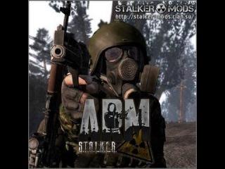 Как узнать id игрока в Arma 3