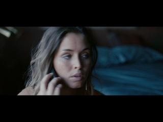 Below Her Mouth Trailer (2016)