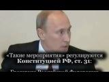 Юрий Шевчук и Путин или Ложь подполковника