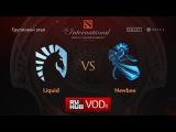 Liquid vs Newbee,TI6 Групповой этап, Игра 1