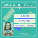 Объявление от Александра - фото №1