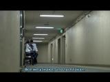 Pride - プライド - Гордость 5 серия (2004)