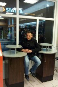 Вячеслав Данилов