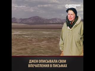 Путешествие через весь СССР, 1950-е