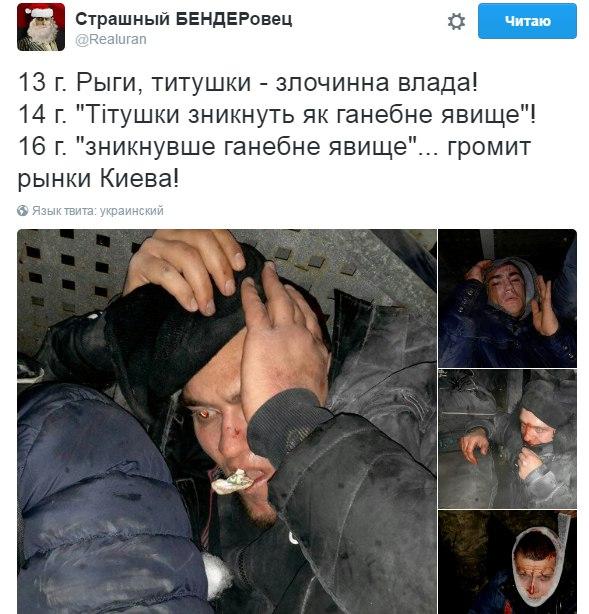 Аваков вручил полицейским Донетчины государственные награды и ключи от служебных квартир - Цензор.НЕТ 7421