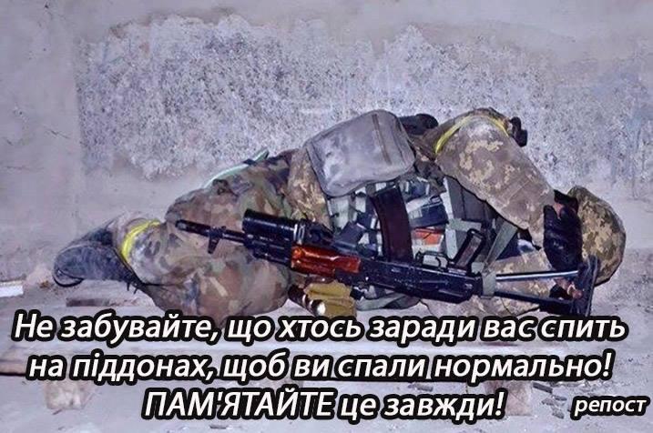 """Количество обстрелов со стороны боевиков в зоне АТО увеличилось до 44 раз. Били из 122-мм артиллерии, тяжелых минометов, """"зениток"""" и БТР, - штаб - Цензор.НЕТ 106"""