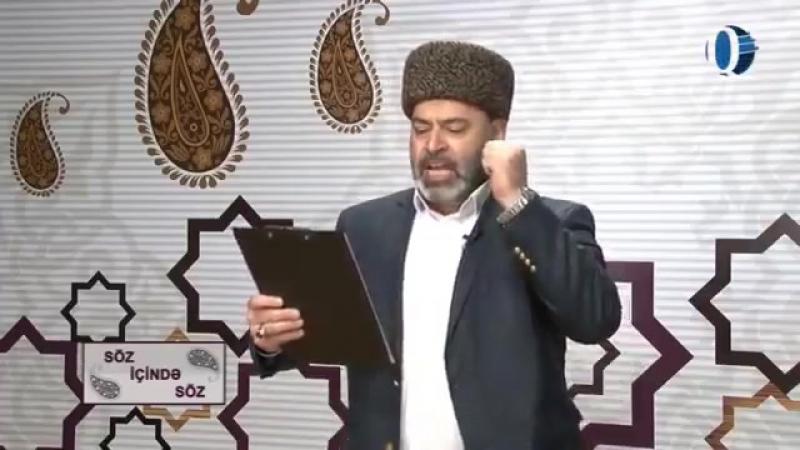 Hacı Fərman Azancı - Şəhid Anası gözəl şeir