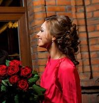 Ирина Вахрамеева