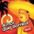 Латиноамериканская(Куба) музыка -  Havana! Yellow! Lemon! Coca-coca!