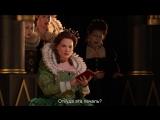 Metropolitan Opera - Gaetano Donizetti Roberto Devereux (Нью-Йорк, 16.04.2016) - Акт I &amp II