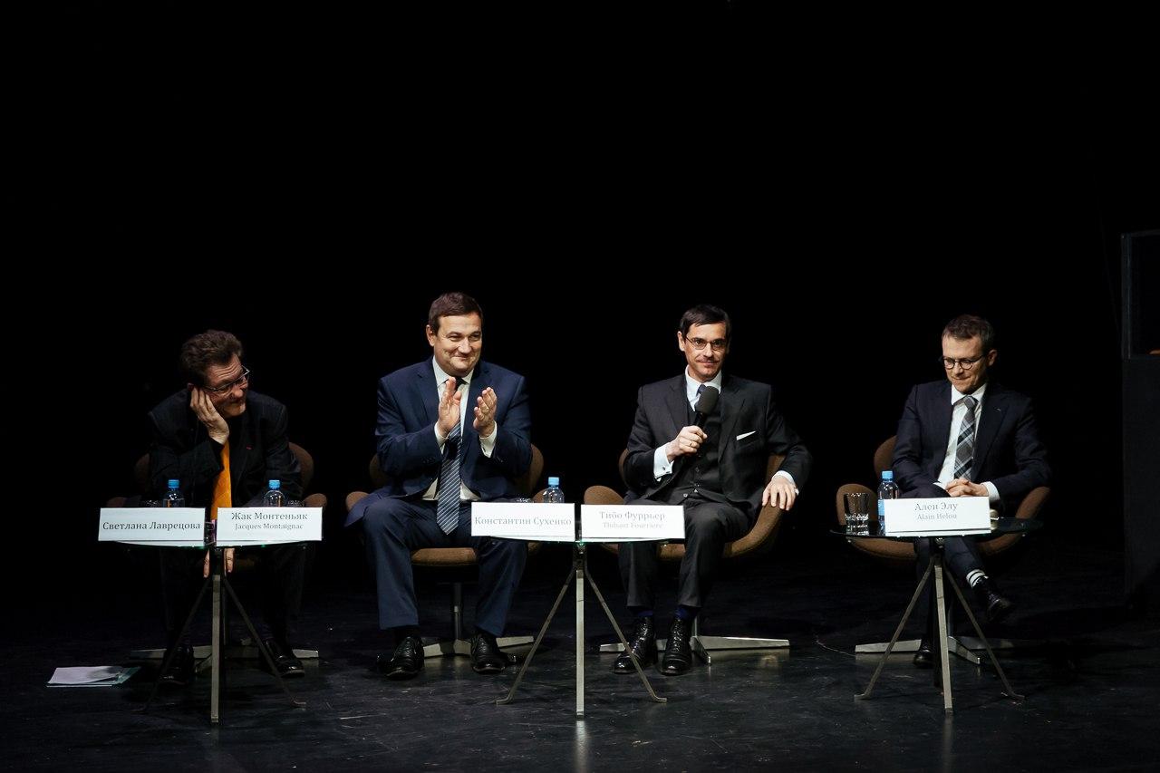 Россия и Франция: опыт двух стран. Подготовка театрально-технического персонала